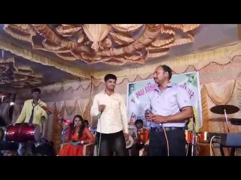 Pankaj khatri live program ...savli saloni