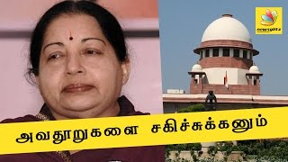 Learn to take criticism : Supreme court to Jayalalitha | Latest Tamil News