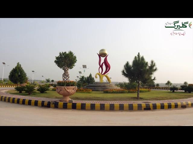 گلبرگ اسلام آباد بن رہا ہے ایک نیا اسلام آباد