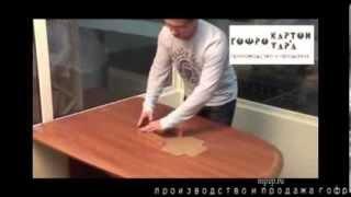 Изготовление коробки для пиццы - mpzp.ru(Процесс изготовление коробки для пиццы., 2014-01-13T16:45:19.000Z)