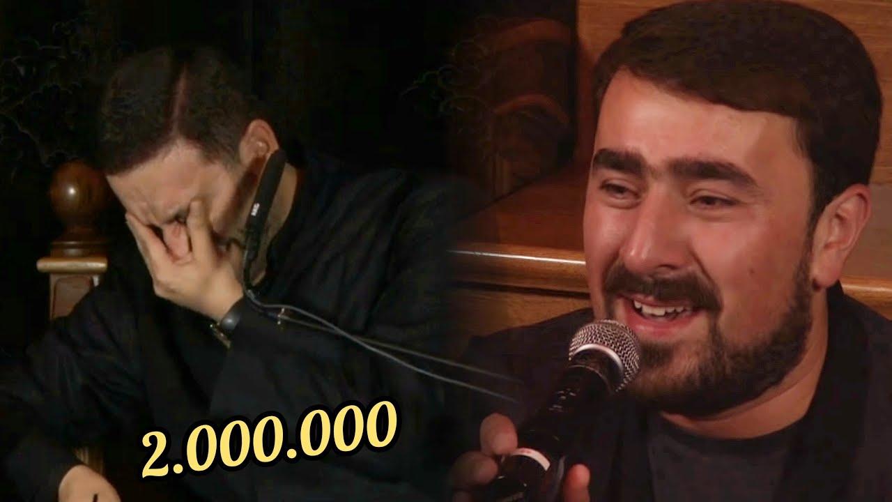 Əli Lay-Lay | Seyyid Peyman [ Mersiyye 2020 ]