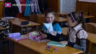 Украина не будет изменять обучение в венгерских школах