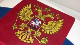 Торт Российский флаг