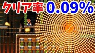 【マリオメーカー 実況】激ムズアクションコースに挑戦!