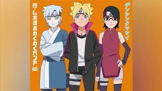 Boruto: Naruto Next Generations Ending 4 Full | Game Jikkyosha Wakuwaku Band - Denshin Tamashii