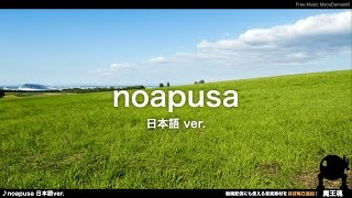 Koichi Morita - Noapusa