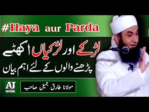 (New) Girls & Boys Special Bayan   Maulana Tariq Jameel Important Bayan on Haya Aur Parda