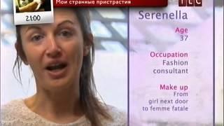Школа макияжа  Клио 2012 серия 8