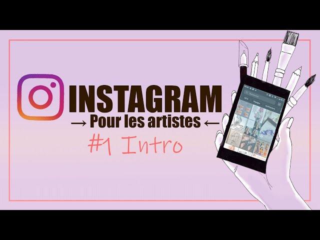 INSTAGRAM pour les artistes 2021 - Introduction : Avantages et inconvénients d'Instagram !