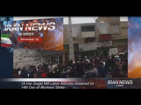 Iran news in brief, November 19, 2018