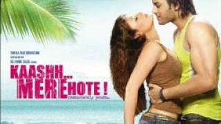 Teri Naganee Teri Yaad Kaash Mere Hote movie song download