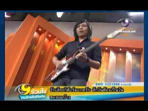 Jack Thammarat Live at Modern 9 TV Thailand