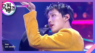 Download FEEL LIKE - WOODZ(조승연) [뮤직뱅크/Music Bank]   KBS 210319 방송