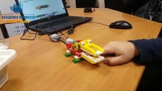Уроки з робототехніки Lego. Модель Крокодил