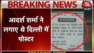 Adarsh Sharma Booked For Putting Posters Offering Reward To Kill Kanhaiya Kumar