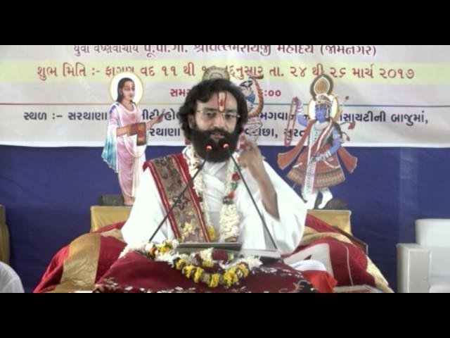 Pushti Sidhhant Satra - At Surat (Day 1) (2)