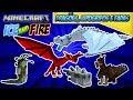 ICE AND FIRE - O MOD MAIS ÉPICO DE DRAGÕES! - TUTORIAL MINECRAFT MOD #50