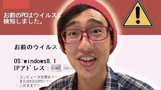 Funny Mistakes in Japanese (NIFONGORE)