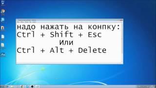 что делать если чёрный экран и курсор при включении компьютера(не забудь подписаться: http://www.youtube.com/channel/UCSOiLITOZ21zBvEZ-GIvuzA Я в vk:http://vk.com/id224579527 В ..., 2016-02-10T15:57:55.000Z)