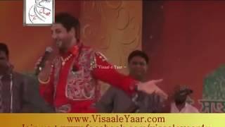 Punjabi Sufi Kalam( Main Lajpalan De Lar Lagi An)Gurdas Maan At Nakodar India.By Visaal