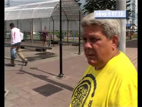 Городские новости 9 07 13 Белово Омикс