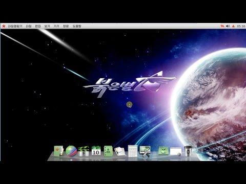 North Korea Red Star OS 3.0 Installation