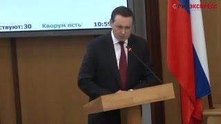 Вопрос Артема Бадюкова мэру Эдхаму Акбулатову Сессия 29 марта