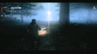 видео Виснет Xbox 360