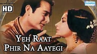 Yeh Raat Phir Na Aayegi {HD}