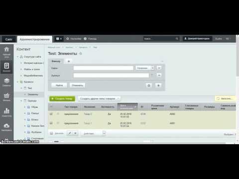 Импорт из Excel. Как загружать торговые предложения (kda.importexcel)