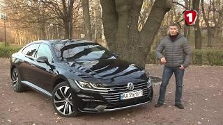 Автомобіль Року 2018 | Номінант VW Arteon