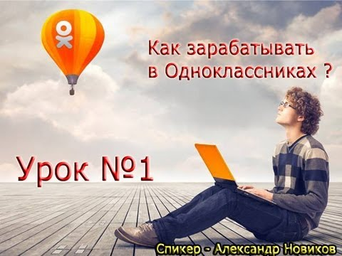 Комсомолл: Красноярск