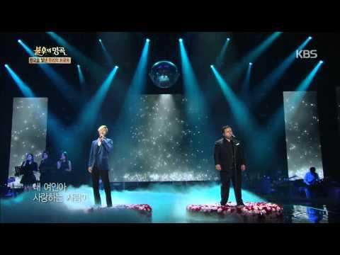 [HIT] 불후의 명곡2-임태경(Im Tae...