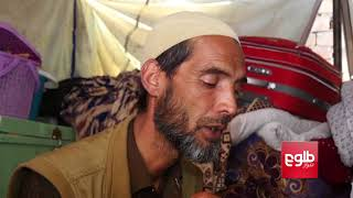 Family Of Soldier Killed In Nangarhar Calls For Help