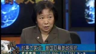 2009-05-20 美国之音时事大家谈(上)-3 VOA Voice Of America