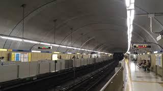横浜市営地下鉄ブルーライン3000V系快速あざみ野行き 三ツ沢下町駅通過