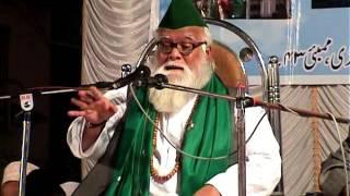 Gause Aazam Conference  [Govandi Mumbai]  Syed Kazim Pasha Qadri Almoosavi Aljilani
