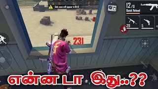 🔥Free Fire Attacking Squad Ranked GamePlay Tamil😎 Win All Ranked Match Tips&TRicks Tamil