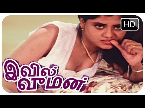 Evil Woman | Tamil Romantic Full Movie HD | Glamour Film | தமில் மோவி