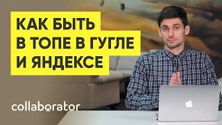 Как балансировать между поисковыми системами? Текстовые фильтры Гугл и Яндекс. Игорь Рудник