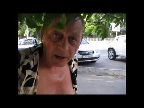 знакомства город краматорск