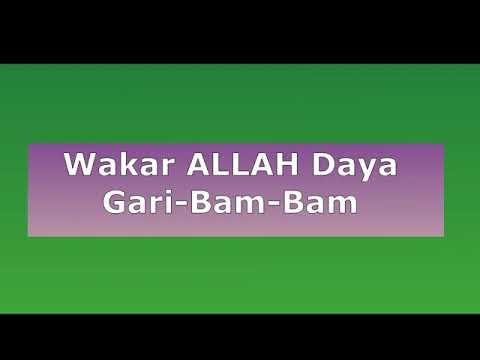 Download Wakar ALLAH Daya Gari Bam Bam