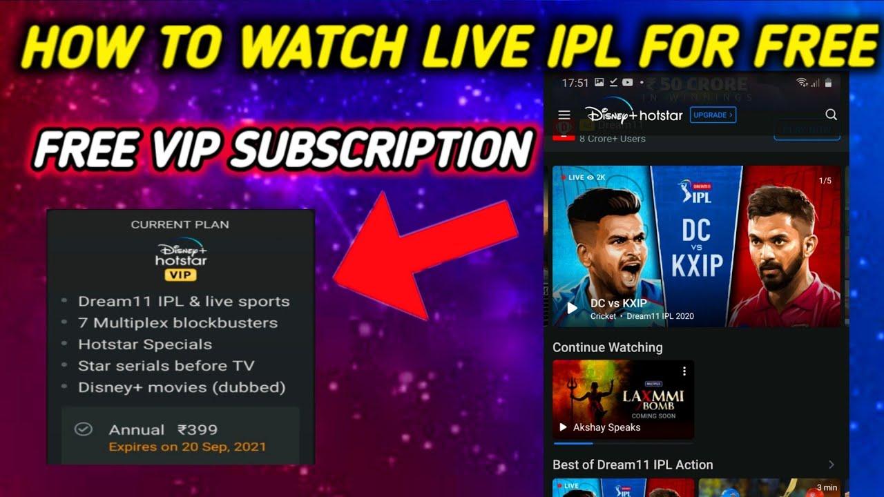 How to Watch Live IPL 2020 FOR Free | Live Ipl Kaise Dekhe