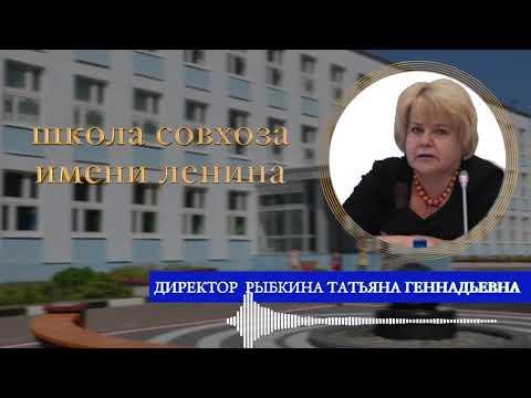 Новая власть вынудили уйти директора школы Совхоза имени Ленина?
