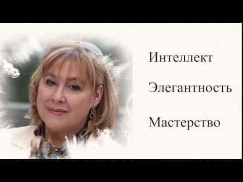 Татьяна Гармаш-Роффе «Легкое дыхание лжи»