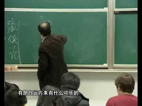 1 韩国语和韩国语特点(一) 李敏德 延边大学 超星學術視頻来源: YouTube · 时长: 19 分钟15 秒