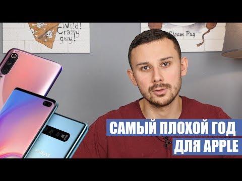 СЕКРЕТНЫЙ сервис Apple / Чёрные AirPods 2 / $1500 за 12GB в Galaxy S10