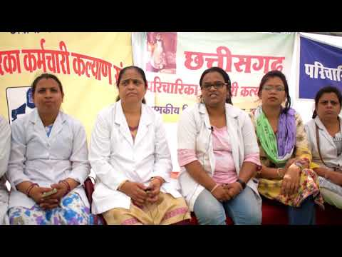 THESE WOMENS NEED YOUR HELP || PROTEST AGAINST THERE RIGHTS || CG NURSING ASSOCIATION || YTV