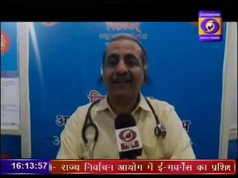 Ayushman Bharat Yojna : Vidisha