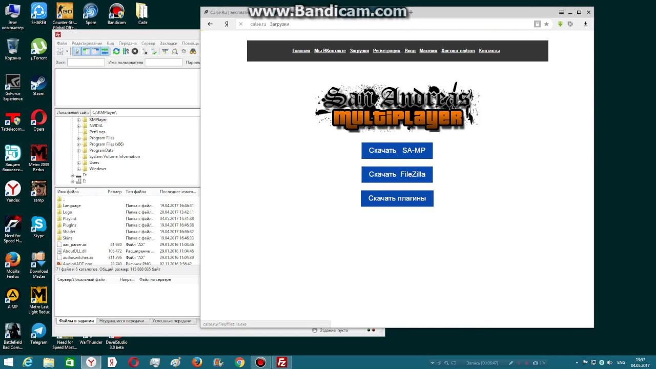 Как сделать сервер через бесплатный хостинг бесплатно хостинг баз данных